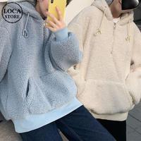 ボアパーカー ハーフジップ プルオーバー 韓国ファッション レディース ゆったり フード 体型カバー シンプル ホワイト ブルー 秋 冬 カジュアル 韓国 (DTC-605864650949)