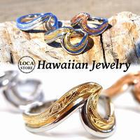 ハワイアンジュエリー リング 指輪 スクロール ウェーブ 金属アレルギー対応 メンズ レディース サージカル ステンレス 316L PVD シルバー ゴールド ピンクゴールド grs8708