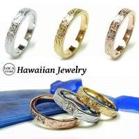 【ハワイアンジュエリー / HawaiianJewelry】 ステンレス リング 指輪 ピンクゴールド/イエローゴールド/スチールシルバー (grs8546)
