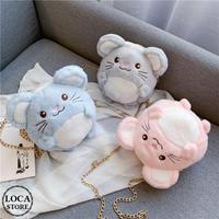 ミニ ファーバッグ ネズミ マウス 干支 韓国ファッション バッグ ぬいぐるみ ショルダーバッグ 斜め掛け ハンドバッグ メッセンジャーバッグ ミニバッグ (DTC-602079137165)