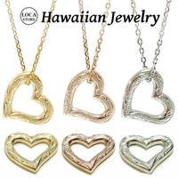 【ハワイアンジュエリー / HawaiianJewelry】 オープンハートネックレス/ネックレス ペンダント スクロールハワイアン柄 (gps8864)