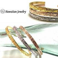 【ハワイアンジュエリー / HawaiianJewelry】 バングル プルメリア スクロール ホヌ (jcenba01)