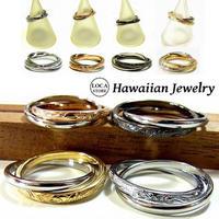 【ハワイアンジュエリー / HawaiianJewelry】 2連リング ステンレス シルバー ブラック ピンクゴールド イエローゴールド 指輪 (grs8363)