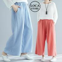レディース ワイドレッグパンツ パステルカラー ゆったりウエストゴム 両サイドポケット 韓国ファッション (DCT-590829367634)