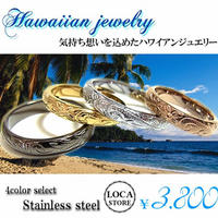 【ハワイアンジュエリー / HawaiianJewelry】 リング 指輪 ピンクゴールド/ブラック/ギフト プルメリア スクロール (grs8361)
