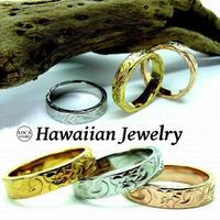 ※数量限定特価!!ハワイアンジュエリー リング 指輪 インスタ (ropr01)