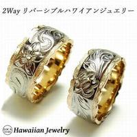 【ハワイアンジュエリー / HawaiianJewelry】 リング/指輪 フェザー ホヌ プルメリア K14イエローゴールドコーティング (grs8594)