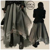 レディース アシンメトリー ロングスカート ドレープ メッシュ モノトーン 韓国ファッション (DCT-581569942077)