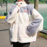 ボアジャケット ボアブルゾン ジップアップ オーバーサイズ 韓国ファッション レディース フリース ゆったり アウター ビックシルエット 大人可愛い ガーリー DTC-629931903242