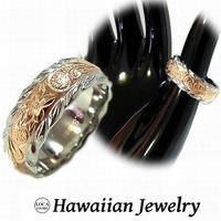 【ハワイアンジュエリー / HawaiianJewelry】 ステンレスリング 指輪 ピンクゴールド マリッジ 結婚指輪 (grss518)