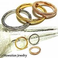 【数量限定】 ハワイアンジュエリー リング 指輪 メンズ レディース ペアリング スクロールデザイン サージカルステンレス316L シルバー ゴールド ピンクゴールド インスタ (ropr03)