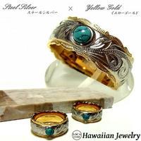 【HAWAIIANJEWELRY / ハワイアンジュエリー】  リング 指輪 ターコイズ K14 PVDコーティング メンズ レディース ペアリング 刻印 名入れ インスタ (grs8673)