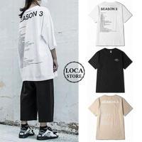 【3カラー】ユニセックス メンズ/レディース バックプリント 半袖 Tシャツ メッセージ 英字 ストリート 韓国ファッション (DCT-545262504992)