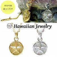 【ハワイアンジュエリー / HawaiianJewelry】ネックレス 星 スター メダル コイン ピンクゴールド イエローゴールド メンズ レディース ペア (gps81007)