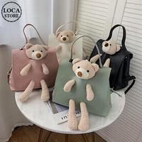クマのぬいぐるみ 2WAYバッグ ハンドバッグ バッグパック リュックサック ミニバッグ アニマルバッグ シンプル 鞄 レトロ DTC-624226656714