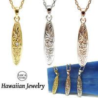 【ハワイアンジュエリー / HawaiianJewelry】 ダイヤモンド サーフ ペンダント ネックレス プルメリア ホヌ 記念日 誕生日 (gpd8166)