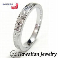 ハワイアンジュエリー リング 刻印可能商品 指輪 スクロール 15号 17号 19号 サージカル ステンレス 金属アレルギー対応 スチールシルバー (grs8545)