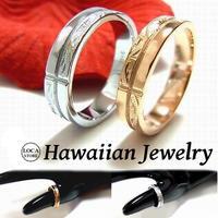 【ハワイアンジュエリー / HawaiianJewelry】 リング 指輪 ゴールド プルメリア スクロール ホヌ (arrsso078)