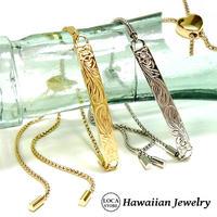 【ハワイアンジュエリー / HawaiianJewelry】 ブレスレット ゴールド イエローゴールド スチールシルバー (gbs8173)