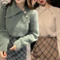 【2カラー】 サイドボタン 斜め襟 シャギーニット セーター 韓国ファッション レディース ニットセーター もこもこ ガーリー DTC-608121018902