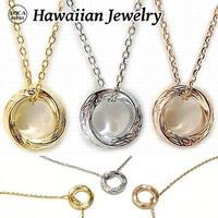 【ハワイアンジュエリー / HawaiianJewelry】 ペンダント ネックレス プルメリア スクロール ホヌ (gps8829)