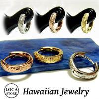 【ハワイアンジュエリー / HawaiianJewelry】 ミニチュアフープピアス【片耳用】プルメリア スクロール (ges8134)