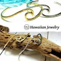 【ハワイアンジュエリー / HawaiianJewelry】 スクロール バングル イエローゴールド シルバー スクロール 波 インスタ (gbg8101)