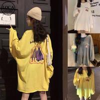 長袖 ロング Tシャツ オーバーサイズ 韓国ファッション レディース ロングTシャツ ロンt ルーズ トップス ゆったり カットソー 大人可愛い ガーリー DTC-625359276693
