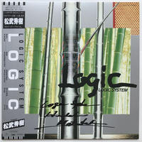 "Logic System ""Logic"" / Reissued LP, record"