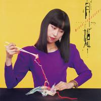 "Mioko Yamaguchi ""Tsukihime (MOON-LIGHT PRINCESS)"""