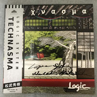 "LP / Logic System ""TECHNASMA"" *Japanese Title ""術"""