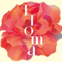山口美央子『FLOMA』