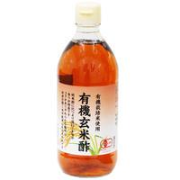 【内堀醸造】有機・玄米酢 500ml (10121)