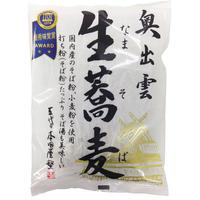 【本田商店】奥出雲・生蕎麦 100g×2 (85024)