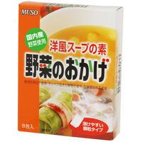 【ムソー】野菜のおかげ(国産野菜) 5g×8袋 (10761)