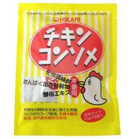 【ヒカリ】チキンコンソメ・液体タイプ 10g×8 (10291)