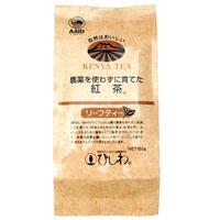 【菱和園】農薬を使わずに育てた紅茶(リーフ) 100g (2922)