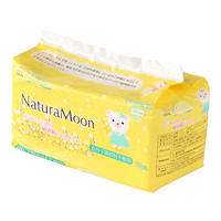 【G-Place】ナチュラムーン・生理用ナプキン(多い日の昼用 羽なし) 18個 (64221・6956)
