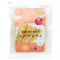 【ムソー】国産有機生パスタ・スパゲッティ 100g×2
