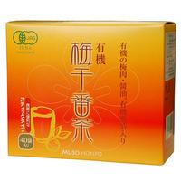 【無双本舗】有機梅干番茶・スティック 8g×40袋 (53521)