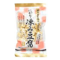 【ムソー】有機大豆使用 にがり凍み豆腐・さいの目 50g (21631)