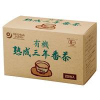 【オーサワ】有機熟成三年番茶(ティーバッグ) 36g(1.8g×20包) (0172)