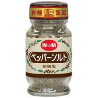 【海の精】有機ペッパーソルト・ビン入 55g (10392)