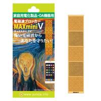 電磁波ブロッカー MAXmini V ※レターパックライト発送可能