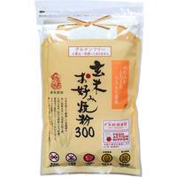 【南出製粉】玄米お好み焼粉 300g (20941)