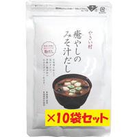 【やさい村】癒やしのみそ汁だし(粉末和風だし) 無塩 60g×10袋  ※送料無料(レターパックプラス)
