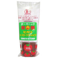 【ヒカリ】有機トマトケチャップ・チューブ 300g (10215)
