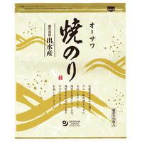 オーサワ焼のり(鹿児島県出水産) 板のり10枚 (6691)