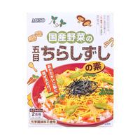 【ムソー】国産野菜の五目ちらし寿司の素 2合用 (21377)