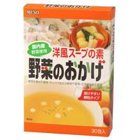 【ムソー】野菜のおかげ(国産野菜) 徳用 5g×30袋 (10762)